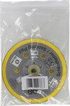 Klett-Teller für Art. 3290, 8688 | Ø 152 mm