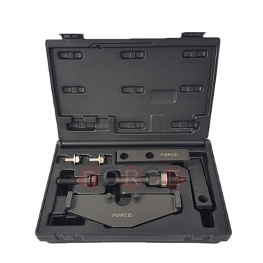 Motor Einstell Werkzeugsatz für BMW Mini