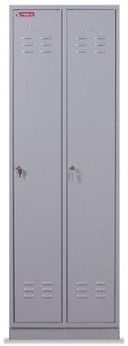 Kleiderschrank 2 Türen